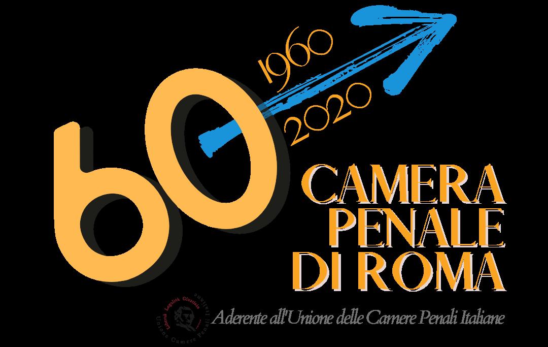 Camera Penale di Roma